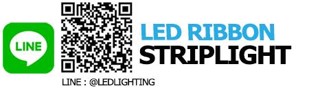 ขาย ไฟLEDเส้น, รางใส่ไฟเส้นLED, อุปกรณ์ควบคุมไฟLED